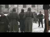 Военная разведка (Западный фронт) 8 серия